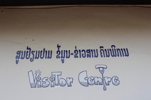 Cope Visitor Center