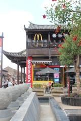 McDo auf Chinesisch