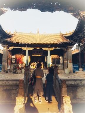 Shaolin Kung Fu Tempel